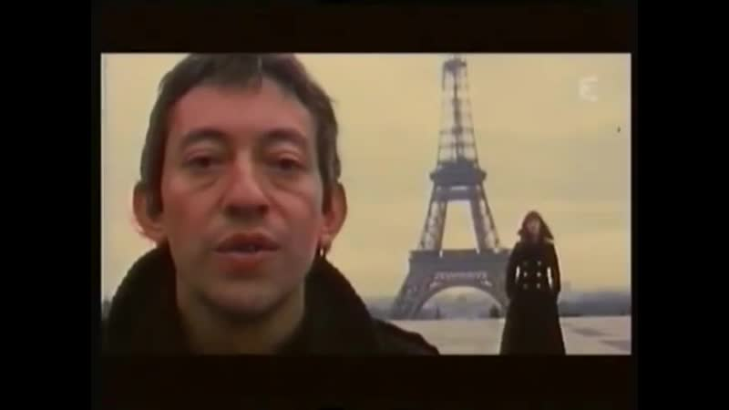 Serge Gainsbourg Jane Birkin - Je taime. moi non plus_⁄Original videoclip (Fon