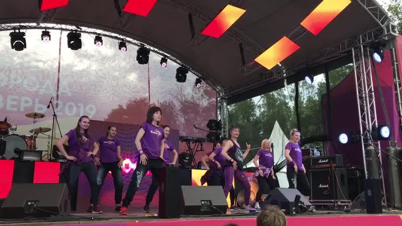 DanceFit   День города