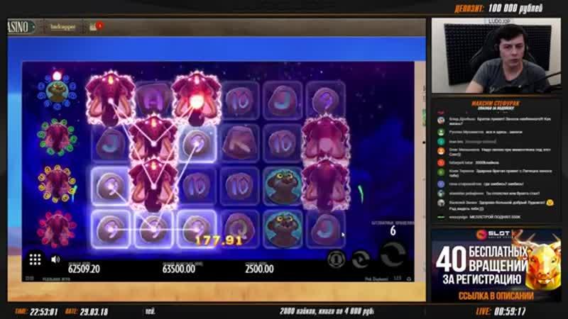 Pink Elephants Mega Big Win 1 миллион рублей в бонусе по ставке 2500 рублей