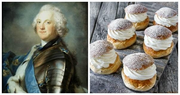 Нелепая смерть короля Швеции, которого убила булочка.