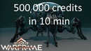 Warframe 500 000 credit за 10мин Warframe 500k credits profit in 10 minutes Ask in comments