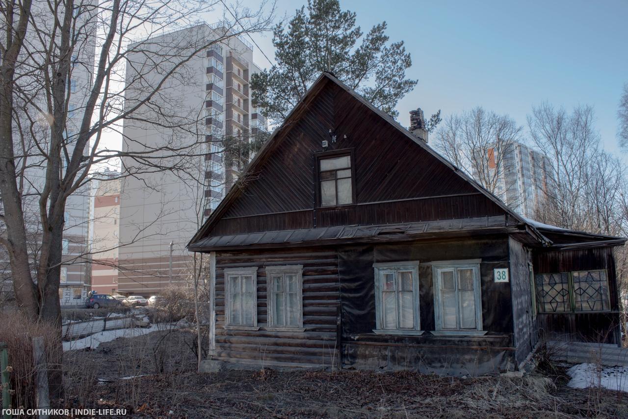 Старый дом на фоне многоэтажки