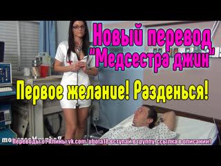 India summer порно медсестра секс анал лесби [русское порно, секс, инцест, мамки] выебал дочку и секс, sex, порно, porno, мамка