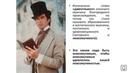 Уроки Шерлока Холмса Управление эмоциями