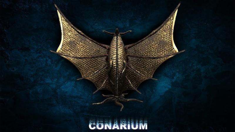 Conarium - За гранью разумного 2