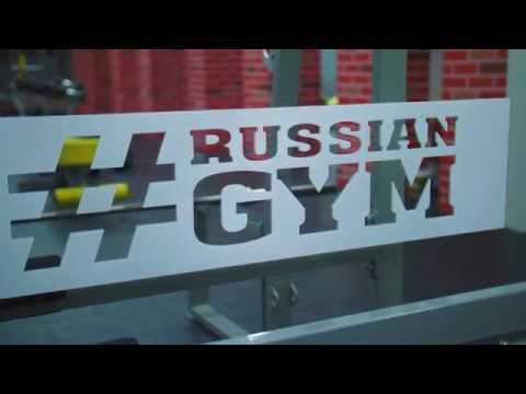 True name,No face - Russian Gym (Премьера Клипа, 2019)