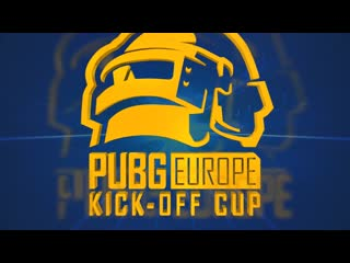 Pel kick-off cup тизер
