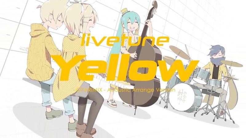 Kizuna Akari IA Yellow GYARIMIX VSQx