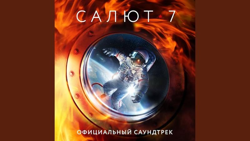 Cinderella Vlad Zhukov Remix