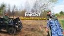 Far Cry. Золото картеля. 2 серия (трейлер)