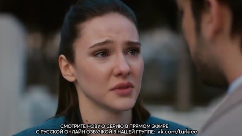 «Не отпускай мою руку» 34 серия. Фраг №1. Русская Озвучка