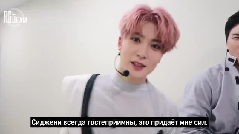 [РУС.СУБ] [N-98] NCT 127 Superhuman first broadcast backstage (Feat. Камера Хэчана)
