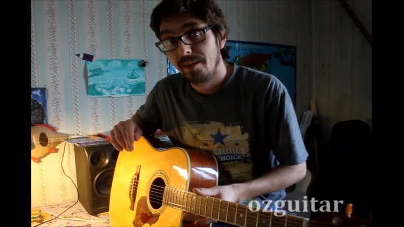 Отстройка гитары, выравнивание ладов