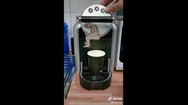 Nezih.boz - foryou kaffee lecker