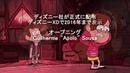 Gravity Falls Anime Opening HD