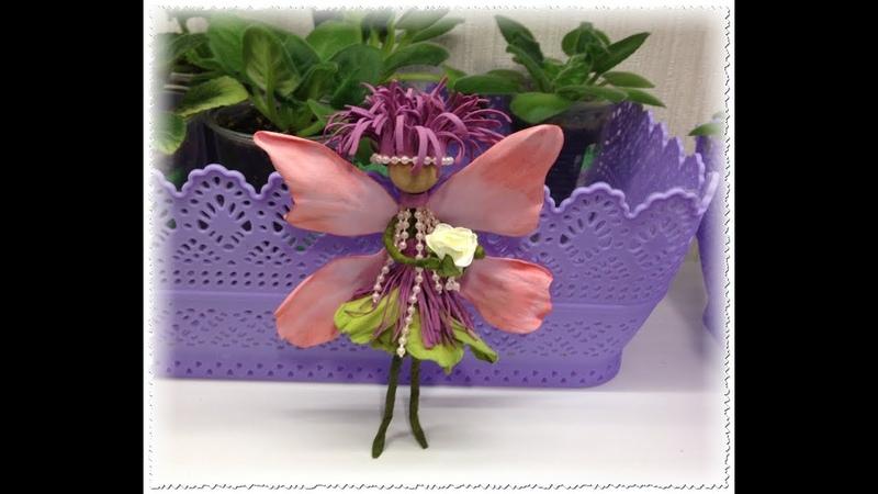 МК украшение из фоамирана декор для цветочных горшков и подоконника