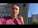 Обращение к Андрею Бральнину мэру Котласа в день города