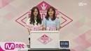 PRODUCE48 [48스페셜] 히든박스 미션ㅣ장원영(스타쉽) vs 안유진(스타쉽) 180615 EP.0