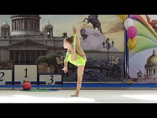 Третьякова Полина 2013 г.р., художественная гимнастика, турнир Аура-2019