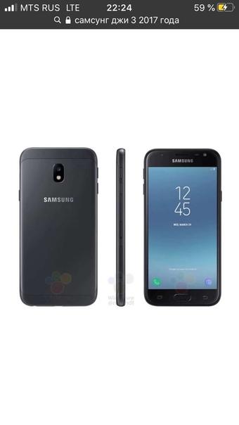 Анон!! Не по теме) кто нашёл телефон Samsung J3 2017 в ауле Псыж позвоните 89897868125 ✊🏻