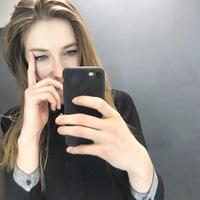 Наташа Волосова