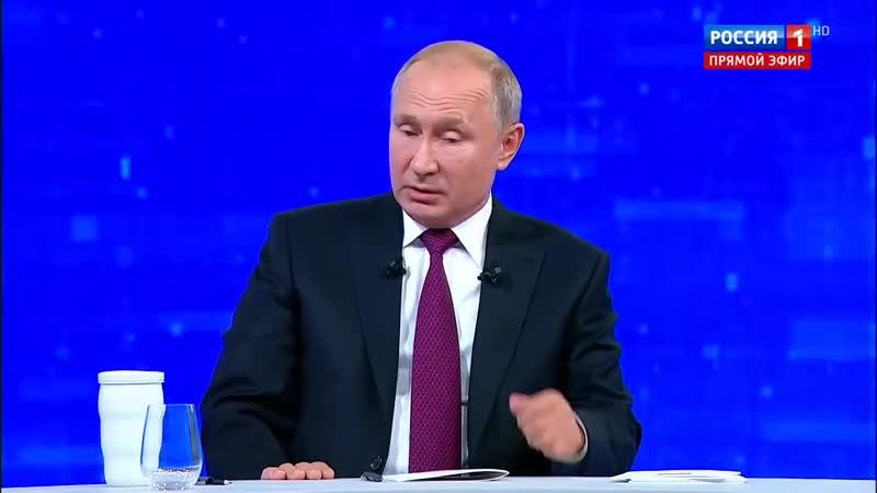 Путин назвал главную цель нацпроектов - Россия 24