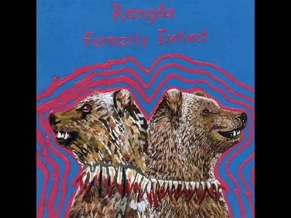 Rangda Formely Extinct 2012 Full Album