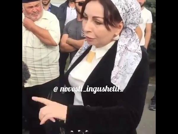 ПУТИН НАМ НЕ ЦАРЬ - ИНГУШЕТИЯ МАГАС 05.10.2018