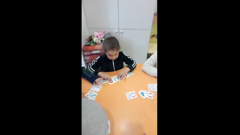 Словарная игра Бинго