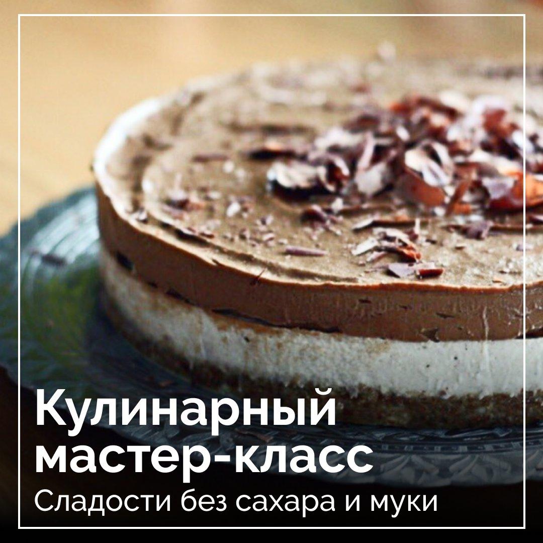 Афиша Новосибирск Мероприятия Йога-клуба на Вокзальной, 18