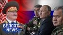 Лукашэнка тармозіць планы Пуціна Лукашенко тормозит планы Путина