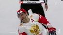 Чемпионат мира по хоккею Швейцария-Россия 2019