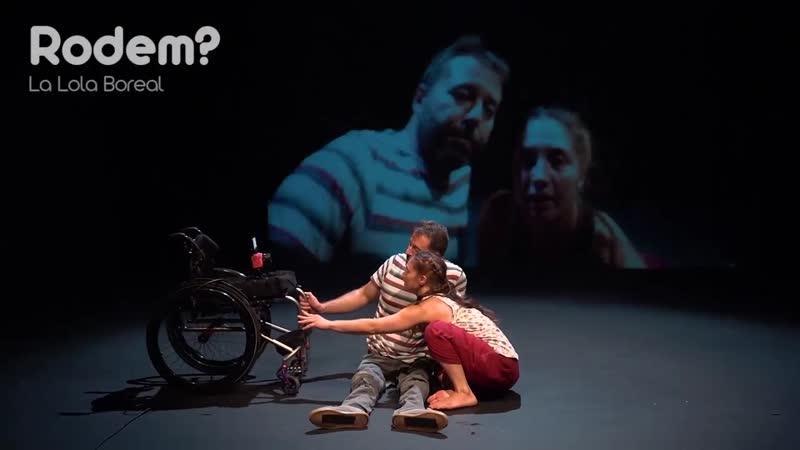 Это танцевальная-театральная работа, которая рассказывает историю любви