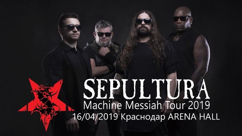 Sepultura Machine Messiah Tour 2019