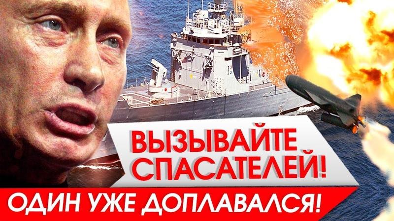 Балтика скоро рванёт как пороховая БОЧКА НАТО перебрасывают ФЛОТИЛИЮ Россия отвечает СИЛОЙ