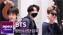 방탄소년단 BTS 시즈오카 투어 마치고 입국 BTS arrived in Korea 190717