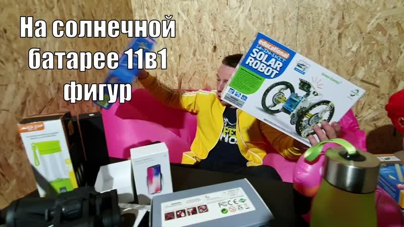 Конструкторы Solar robot Детские игрушки Товары