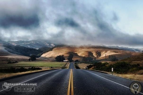 Бесконечное шоссе или за пределами реальности