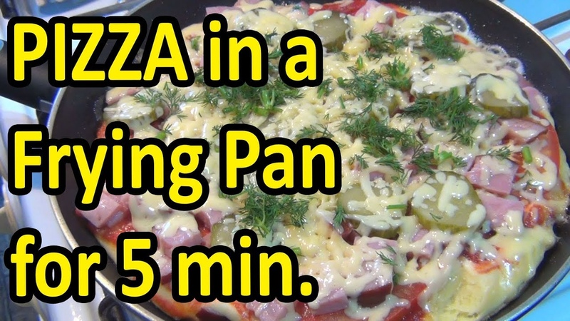 PIZZA in 5 minutes in a Frying Pan / How to cook pizza or pizza recipe without oven