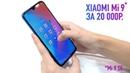 Крутим Xiaomi Mi 9 SE - как флагман, но за 20 000р.
