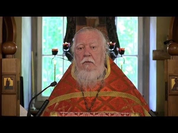 Протоиерей Димитрий Смирнов. Проповедь о жертве Богу, вере и послушании