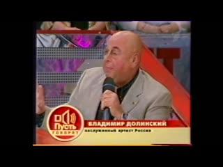 Исхак-Хан в гостях у Андрея Малахова в программе - Пусть говорят
