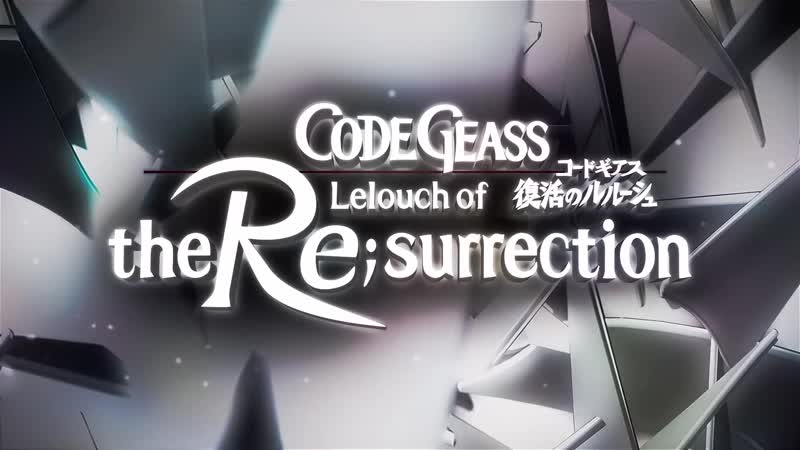 Code Geass Lelouch of the Re surrection Trailer Dubbed
