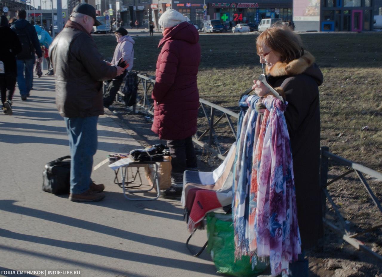 Уличная торговля тряпками