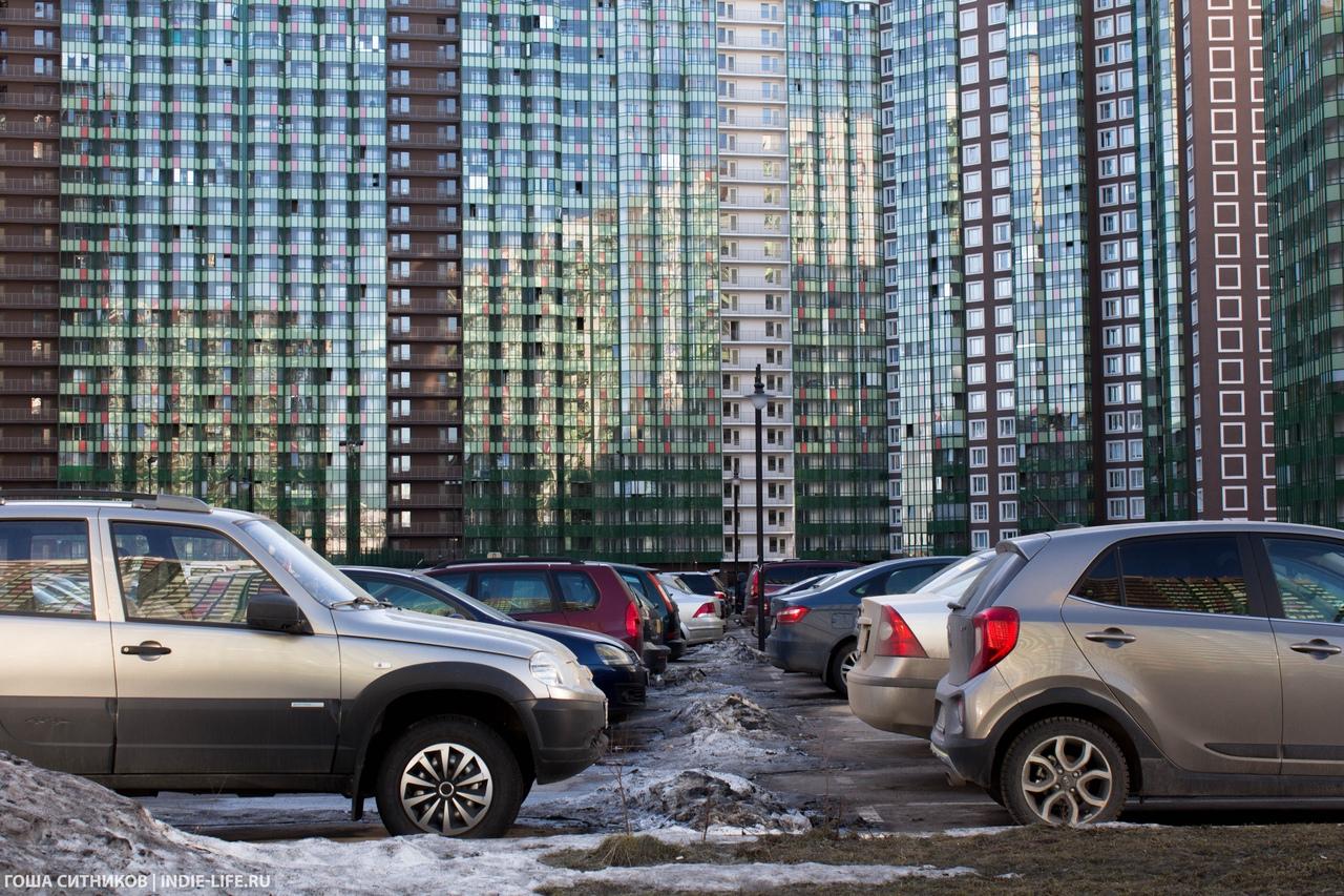 Парковки и многоэтажки