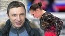 Отец Загитовой поделился переживаниями за дочь Гончаренко поражена силой характера Загитовой