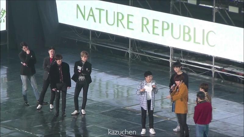 190316 EXO(엑소)-Game①@네이처팬미팅 Green Natur 2019 Fun Festival[fancam]