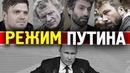 Народ бежит из России Эмиграция Вместо русских 10 миллионов мигрантов Дудь Таир Мамедов Серебряков
