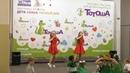 Детский ансамбль Гномы - Выступление на празднике у ТОТОШИ 2019