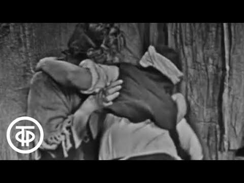 Б.Брехт. Мамаша Кураж. Фрагмент спектакля Театра им. В.Маяковского (1963)